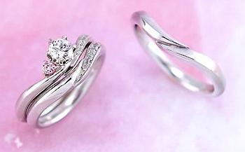 Nhẫn cưới thuộc thủy